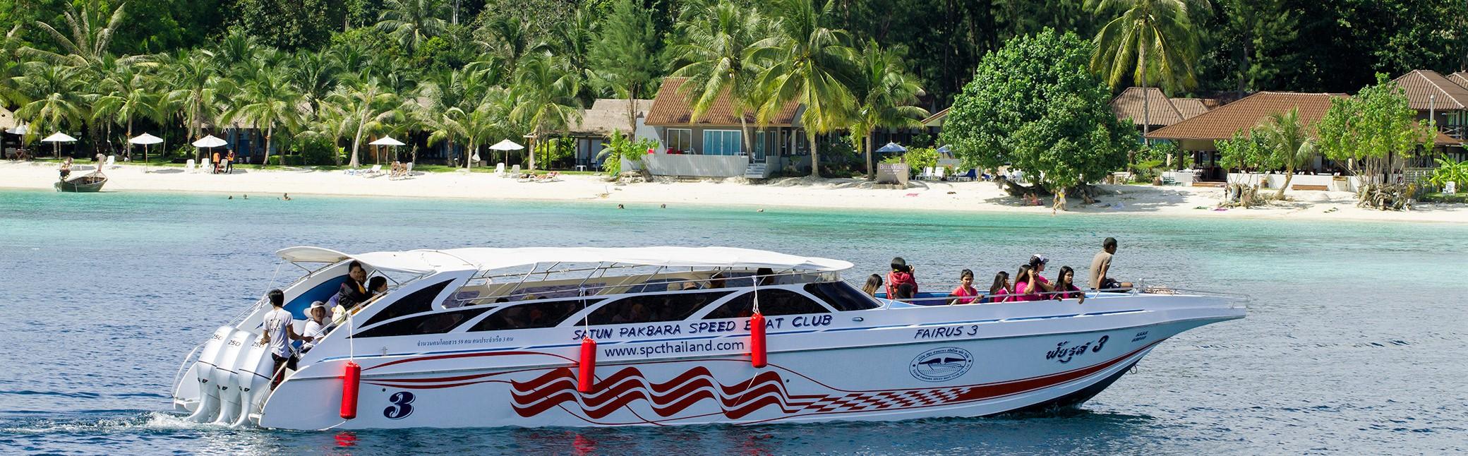 Satun Pakbara SpeedBoat Club cover image